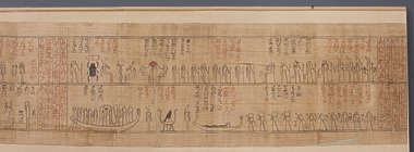 hieroglyph egyptian ornament hyroglyph scroll papyrus paper text old egypt