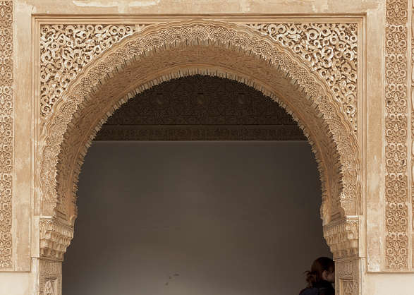 moorish ornament islamic palace arab arabian arabic arch morocco