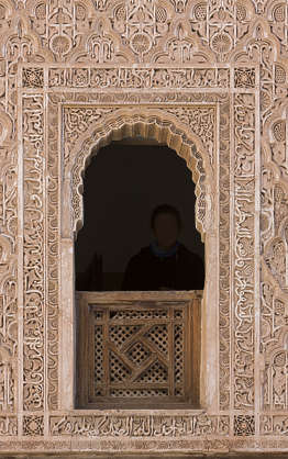 morocco arabic moorish ornate ornament stucco window arch
