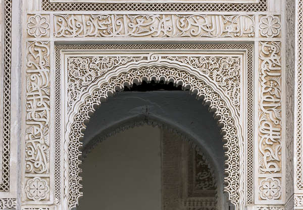 morocco moorish stucco arch location:medersa-meknes