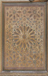 morocco door ornate wood ornament pattern painted