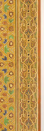 ornament moorish morocco wood door panel arabic