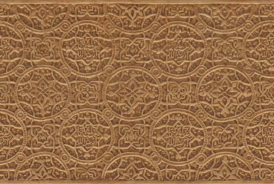 seamless arabic pattern islamic arab arabian textures palace moorish texture background ornament stucco ornaments beige