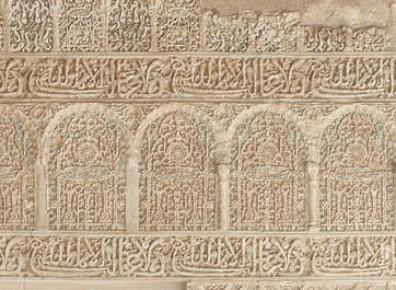 moorish ornament islamic palace arab arabian arch border arabic stucco