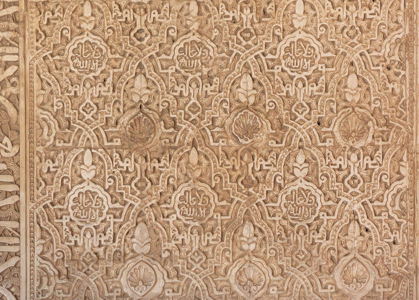 Ornamentsmoorishstucco0031 Free Background Texture