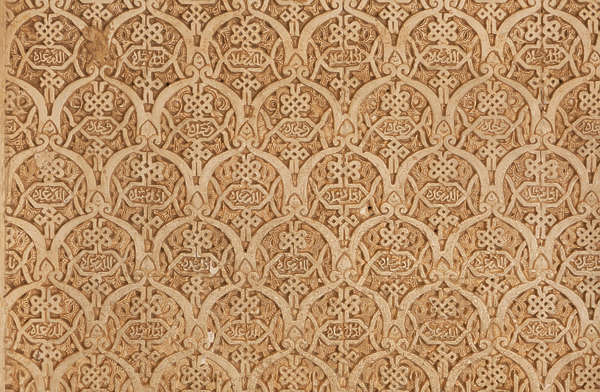 Ornamentsmoorishstucco0028 Free Background Texture
