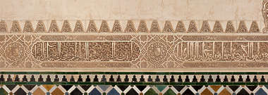 moorish ornament islamic palace arab arabian arabic border stucco