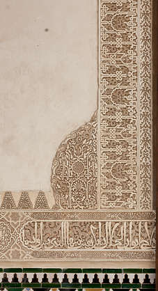 moorish ornament islamic palace arab arabian arabic border corner stucco