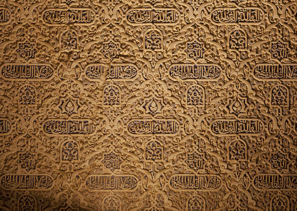 moorish ornament islamic palace arab arabian arabic stucco pattern