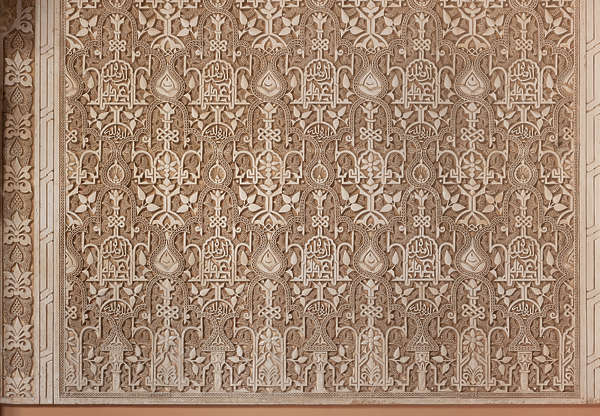 Ornamentsmoorishstucco0046 Free Background Texture