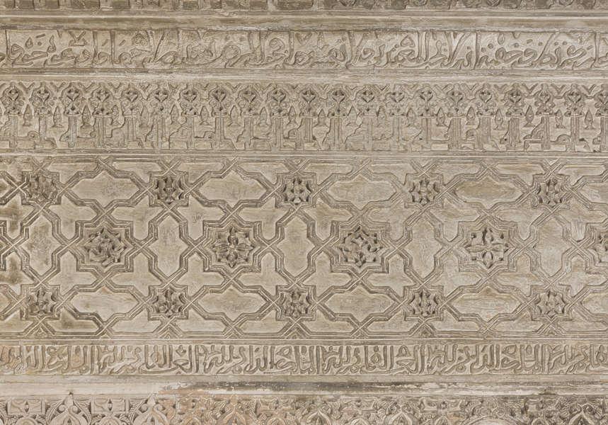 islamic moorish stucco