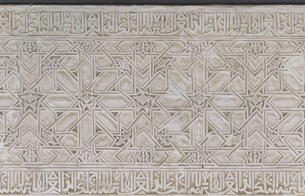 morocco ornament stucco ornate moorish islamic arabic arabian trim