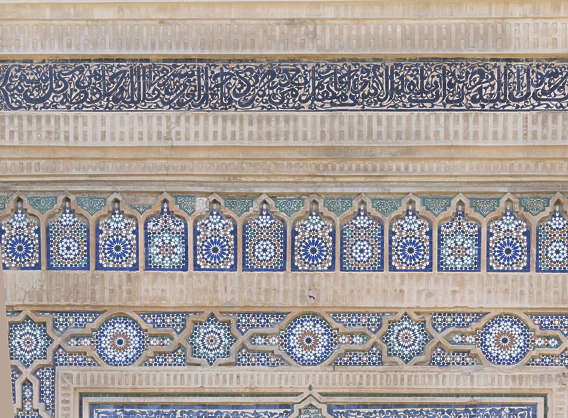 morocco arabic moorish ornate trim zelige tiles