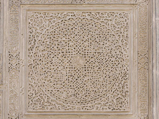 morocco location:medersa-bounana moorish stucco ornate ornament