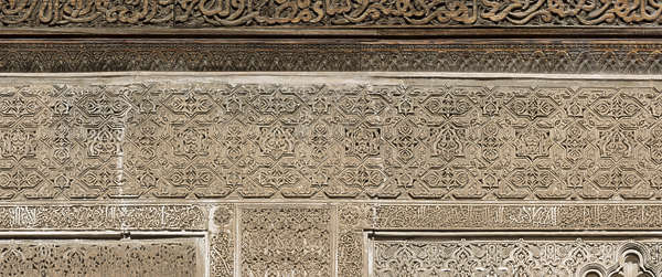 morocco location:medersa-bounana moorish stucco ornate ornament border