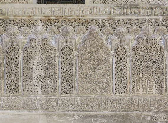 morocco location:medersa-marrrakesh moorish ornate ornament stucco