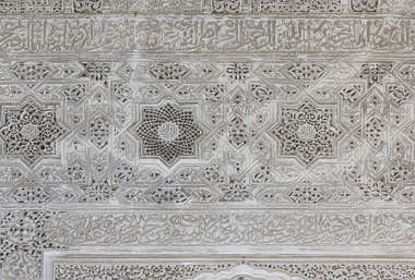 morocco location:medersa-marrrakesh moorish ornate ornament stucco stucco border
