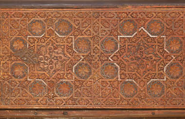 moorish ornament islamic palace arab arabian arabic ceiling