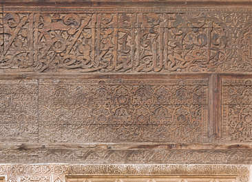 morocco arabic moorish ornate ornament wood wooden carving carved
