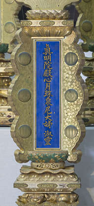 ornament ornate statue gilded gold japan