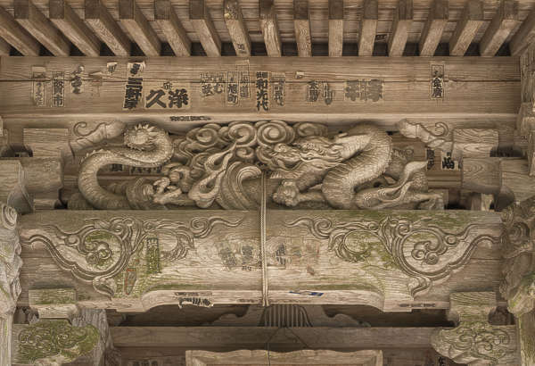 Orientalpillar0033 Free Background Texture Wood