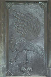 ornament gilded gold bronze brass temple shrine relief panel bird phoenix japan