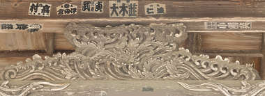 ornament beam ornate carved carving temple shrine japan wooden