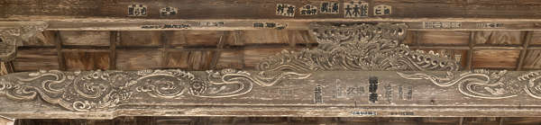 ornament beam ornate carved carving temple shrine japan relief wooden