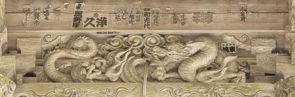 ornament beam ornate carved carving temple shrine japan relief dragon wooden