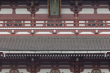 japan asia building roofing roof