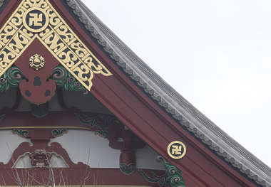 japan asia roofing roof border