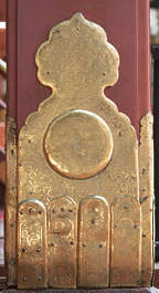 ornament gilded gold bronze brass pillar temple shrine panel engraved engraving base japan