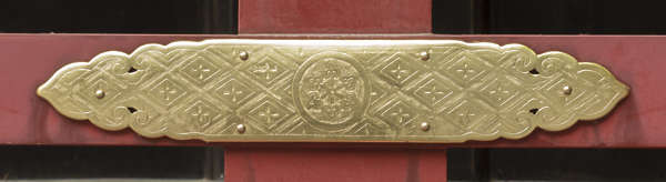 ornament gilded gold trim detail detailed engraved engraving ornate oriental japan temple shrine