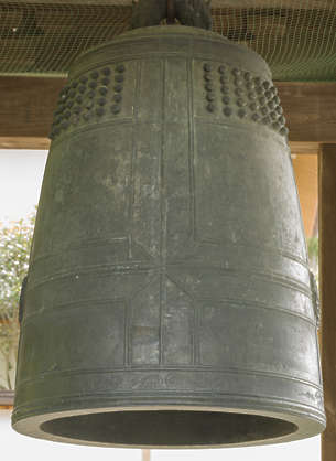 bell temple shrine japan big