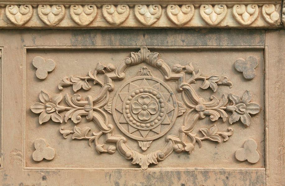 Ornamentsrectangular0068 Free Background Texture India