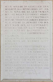 ornate text panel