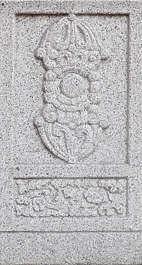 south korea ornate relief