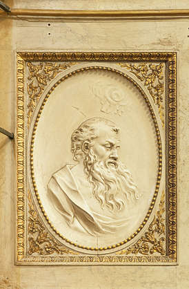 france ornate ornament panel portrait relief old shield
