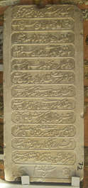 ornament arabic writing arab