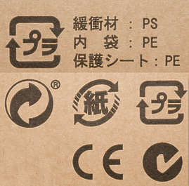 cardboard box symbols recycling markings