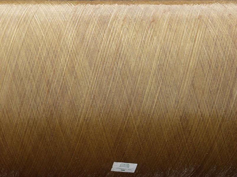 Fiberglass0007 Free Background Texture Plastic