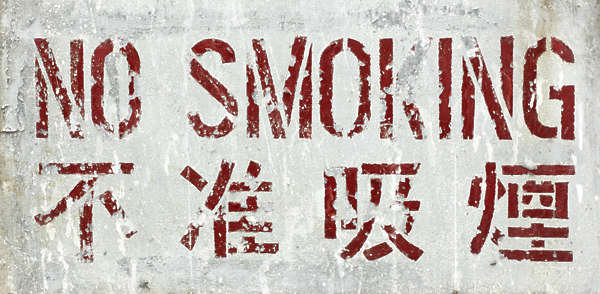 hong kong chinese sign no smoking