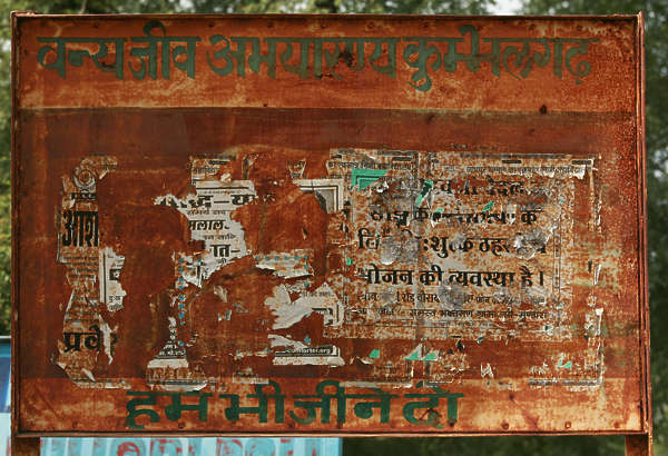 india sign text rust rusted poster posters