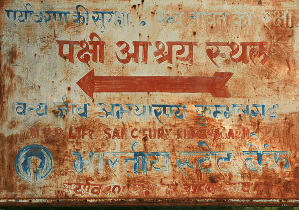 india sign text wall plaster advertisement