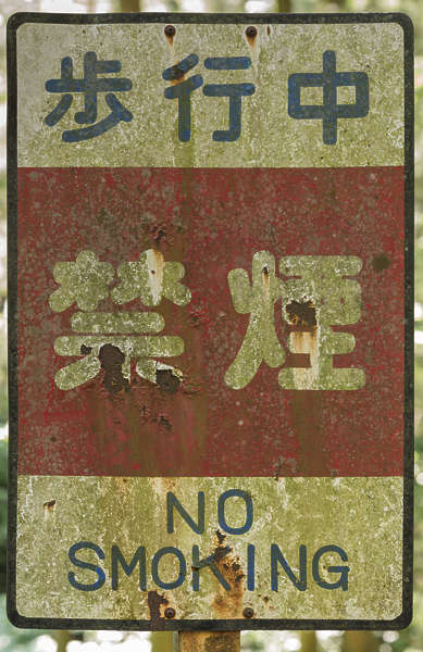 Signsjapan0024 Free Background Texture Sign Japanese