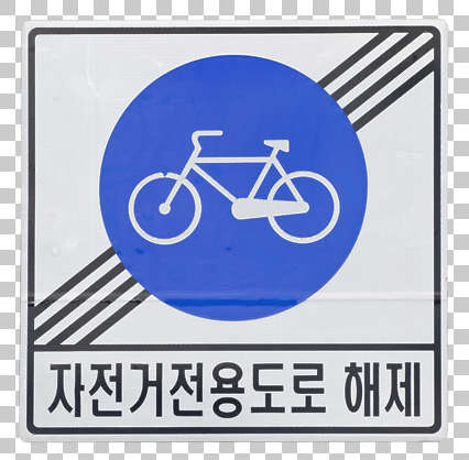 sign korean traffic bicycle bike