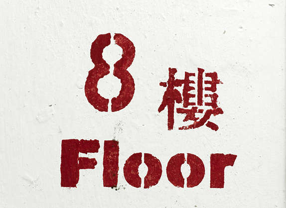 hong kong chinese sign floor numbers number sprayed spray