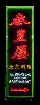 neon sign hong kong chinese china