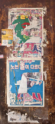 poster posters torn worn paper