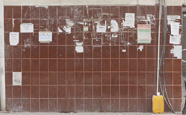 saudi arabia dubai middle east posters stickers weathered old worn torn tiles
